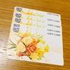 【節約】リクルートの取材を受けて、謝礼「クオカード5000円分」GET!