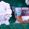 【シナモンロール】ファミリーマート 3月31日(火)新発売、ファミマ コンビニスイーツ 食べてみた!【感想】