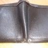 ヴァレクストラ/ブルガリの財布の修理;「折り曲げる部分の革が擦り切れてしまいました・・・」   ・・・K's factory