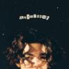 Conan Gray(コナン・グレイ)、新曲「Astronomy」をリリース&ミュージックビデオ公開!!