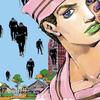 ジョジョの奇妙な冒険 Part8 ジョジョリオン 第23巻 読破