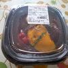セブンイレブン デミトマソースのロコモコ丼