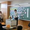 入学式⑨ 教室で 3組