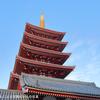 五重塔は実はお墓。スカイツリーも真似した古代の技術の結晶~日本建築の見方~