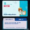 【Dr.マリオワールド】ドクターベビィデイジー スキルレベル1〜MAXの効果詳細!
