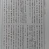 伊達世臣家譜「阿倍」では「小次郎赤生津に住す。葛西没落で兄大学と子が流落」と。小次郎が赤萩に帰農したと誰が言ったか?前沢町史(S51年)は調査不足から誤り