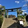 【奈良】緑がまぶしい吉野山、金峯山寺。周辺を愛犬と森林浴さんぽ