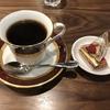 【松屋コーヒー本店・CAFE LE PIN】大須商店街にある創業明治42年の老舗コーヒー店