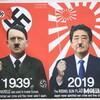 【#海外の反応】安倍=ヒトラー、旭日旗=ハーケンクロイツ、東京五輪=ベルリン五輪…韓国の反日団体VANK「反旭日旗グローバルキャンペーン」に着手