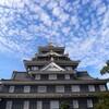 岡山への旅 part.13