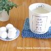 ダイソーのお茶で緑茶ラテを作ってみた