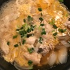 麺つゆを使ったレシピ 親子丼