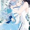 ソプラノ姫は人魚に恋する