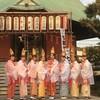 〔日記〕鎌倉は円覚寺の十日えびすで福娘を激写する