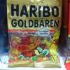 海外お菓子:すべてはここから始まった・・・輸入菓子への入口「ハリボー」