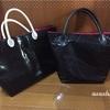 4 楽譜を入れるバッグ