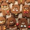 バレンタインの友チョコ&ホワイトデーのお返しに!かわいいくまクッキーを簡単に大量生産!
