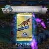 【ジュラシックワールド ザ ゲーム】カプロスクス(第二世代)トーナメント結果発表