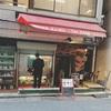 【渋谷ランチ】宮益坂・ランチハウスエンゼルのお弁当が美味しい