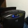 効果ありすぎ!ダイキンの空気清浄機でここまでハッキリ空気が変わるとは-「うるおい光クリエール」TCK70R-T