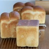 湯種食パンがいっぱい