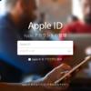 Apple IDをクレジットカードなしで作成! Apple公式サイトより作成・取得して使いはじめる方法