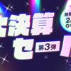 【台数限定】Frontierが大決算セール第3弾を開催中!Core i7 + RTX 2080 SUPERが約18万円台!期間は2月21日まで