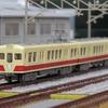 【鉄コレ】 豊橋鉄道 1750系