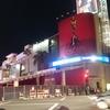 アメリカ旅行7〜最後に、ロサンゼルス〜