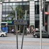 【♯50】国際通り(沖縄県那覇市)/通称道路名標識探訪