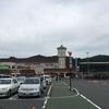 曽爾高原(奈良県) に行った