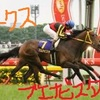 ◆【ドバイ】日本馬の結果◆