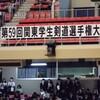 四年生齋藤選手が三位獲得