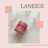 【LANAIGE】史上最高のリップケアアイテム で荒れないプルプル唇へ【リップスリーピングマスク】