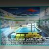 """【写真展】R2.12/18_松原豊「Local public bath """"Sento""""」@gallery 176"""
