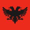 アルバニアって知ってる?ヨーロッパにある素晴らしい国!