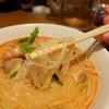 みなとみらいのタイ料理「ゲウチャイ」でおいしいトムヤムクンを食べました