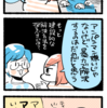 【マンガ】暴力で解決しないアンパンマン