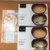 マルコの株主優待100株分(2000円相当)が届きました。