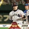 【世界野球プレミア12 SR DAY5】