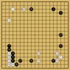 本因坊秀和の棋譜に見る厚みの消し方