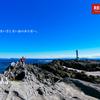 【関東】城ヶ島、京急みさきまぐろきっぷで行く河津桜と絶景の島、京急コスパ最強切符の旅