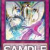 《サイバネティック・レボリューション》は【サイバー・ドラゴン】の汎用防御カード!?
