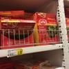 スーパーでお買い物⑦:Patel Brothersでスパイス見てたら大根発見