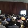 CROSS2016にてニフティクラウドmobile backendは「IoT×スマホアプリ開発体験会」を実施!