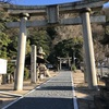 【広島県福山市】天別豊姫神社
