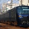 相模鉄道 in二俣川-鶴ヶ峰・さがみ野-相模大塚