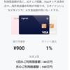 KyashCardとVisaLinePayカードとLinePayカード