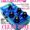 THE EFFECTOR book Vol.27