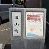 シナモクラブ通信 No.70